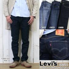 Levis00511-2012