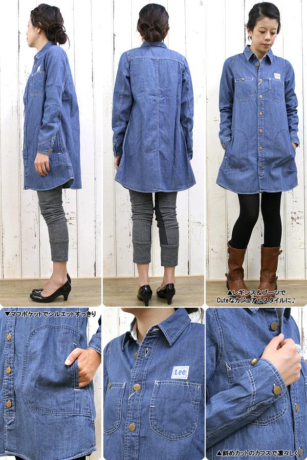 Fidelity Jeans Mens
