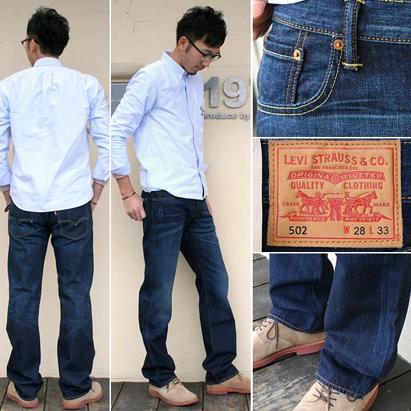 Fidelity Jeans Men