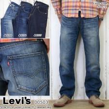 Levis00503-2012