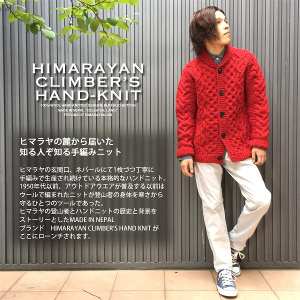 hck-17f1-cd
