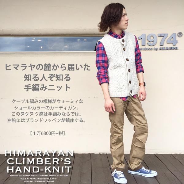 hck-17f2-bt