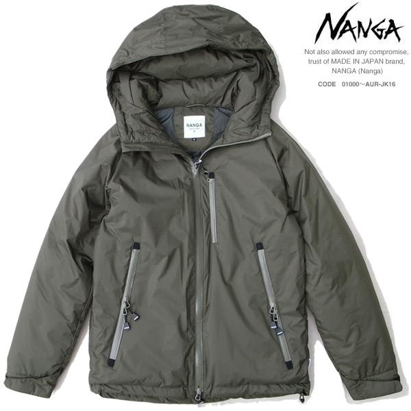 nanga2017