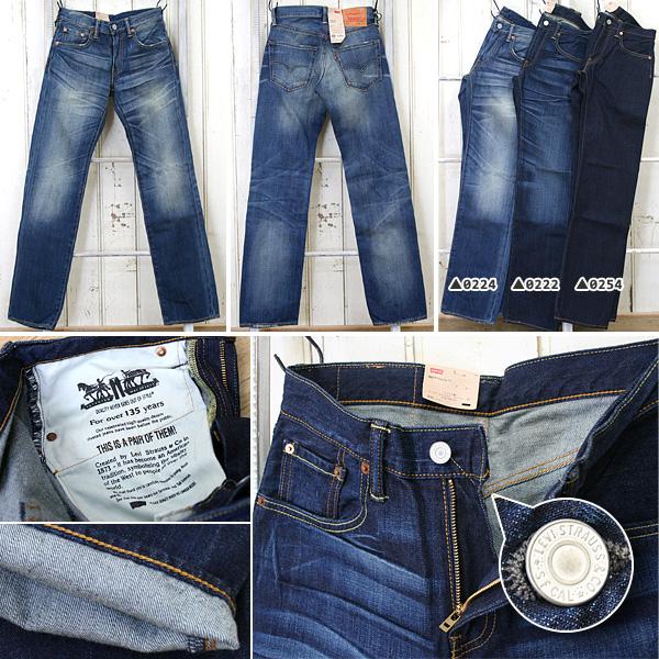 Levis00502-2012