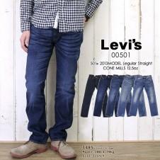 levis00501-2013