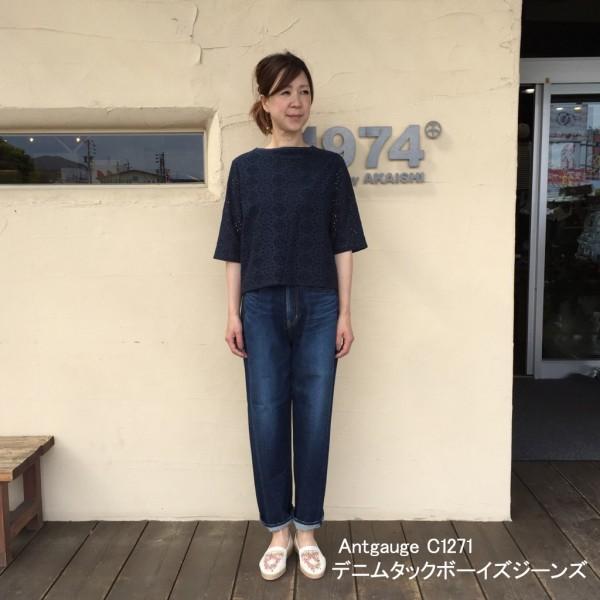 C1271