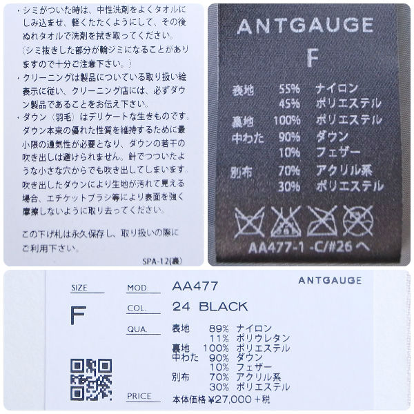 aa477