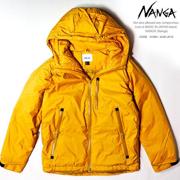 nanga2019aurora